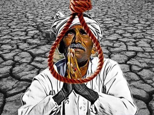 Government Scheme for Farmer