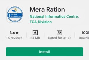 Mera Ration Card