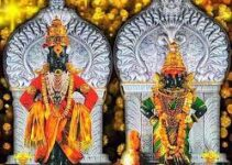 Pandharpur Live Darshan आषाढी एकादशी पंढरपूर दर्शन 2021